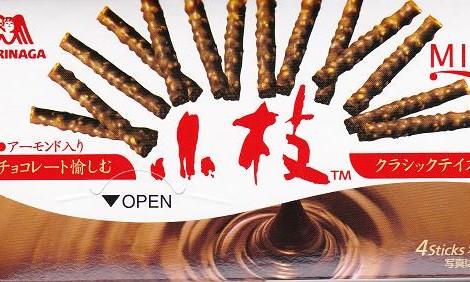 艦隊これくしょん〜艦これ〜 part112 [無断転載禁止]©bbspink.com->画像>1205枚